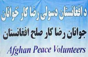 Kabul-to-8-19-14-055